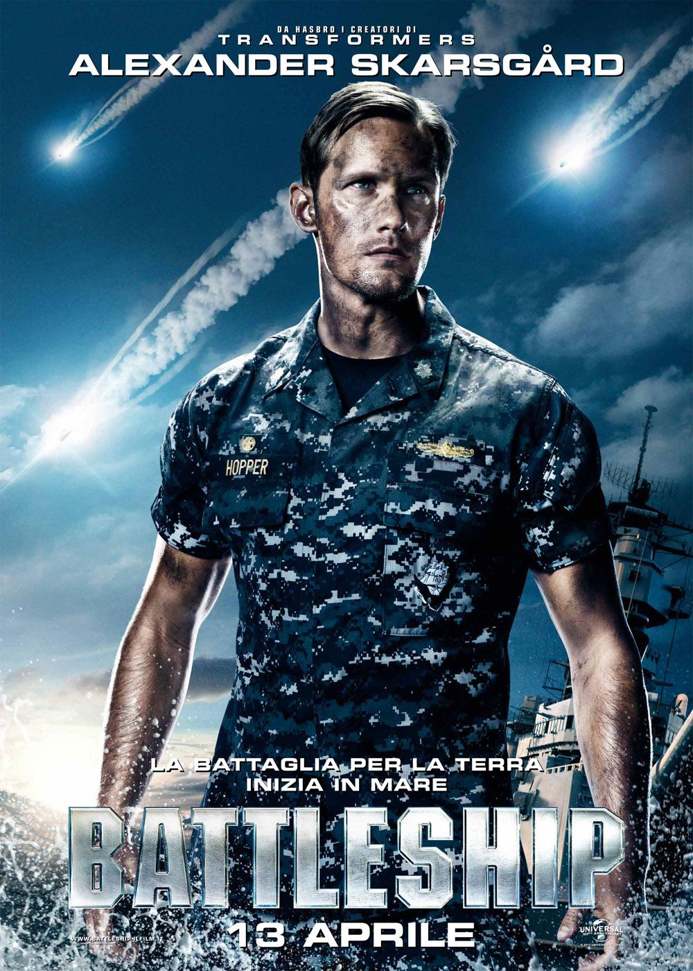Морской Бой - постер