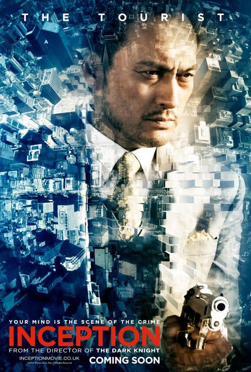 Постер к фильму Inception