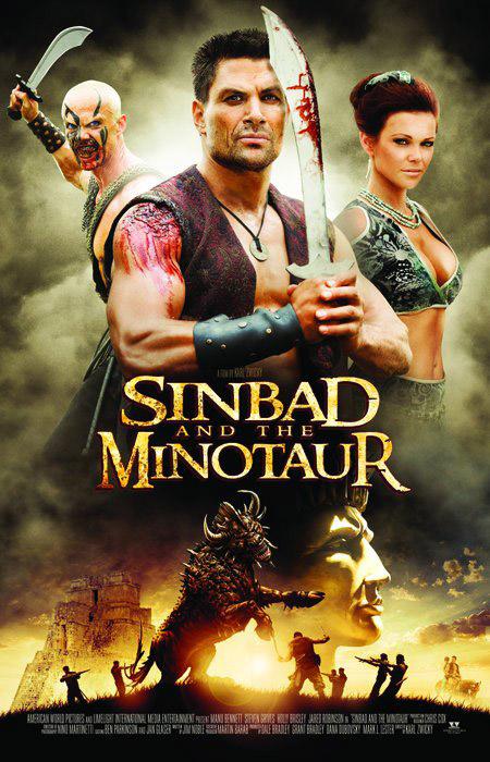 Синбад и Минотавр - постер