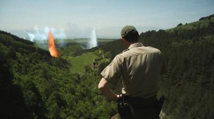 Super Eruption - фотографии