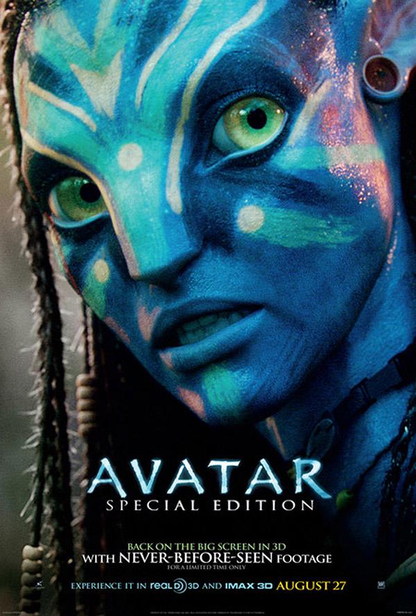Постер к Специальному Изданию Аватара