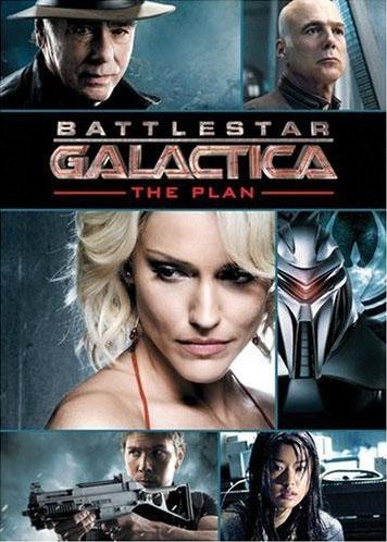 Звездный Крейсер Галактика План