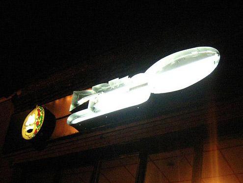 Знак Пита Пит (ресторанный бренд)