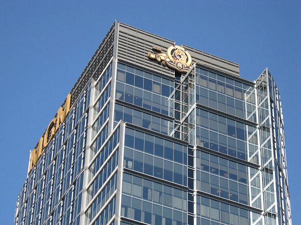 Здание MGM