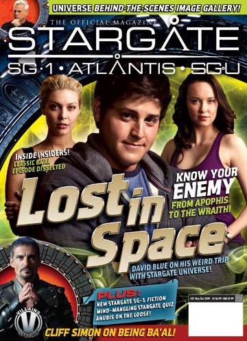Журнал Stargate