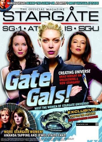 Журнал Звездные Врата