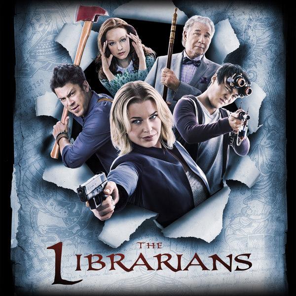Библиотекари