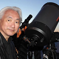 Научная Нефантастика - A New Solar System